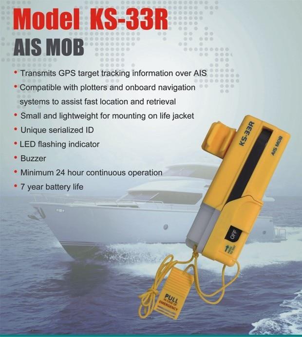 ONWA KS-33R AIS-MOB Personal locator beacon tracker Smartfind AIS MOBONWA KS-33R AIS-MOB Personal locator beacon tracker Smartfind AIS MOB