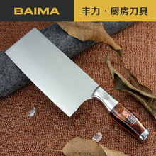 Kitchen knives supplies, cut bone knife, you can chop bone/meat / vegetable / cutting fish / cut fruit, 3Cr13Mov stainless steel