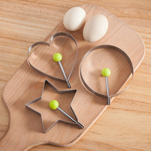 1Pcs Stainless Steel Fried Egg Mold Pancake Bread Fruit and Vegetable Shape Decoration Kitchen Accessories Kitchen Gadgets. Q