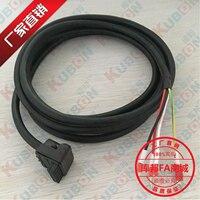 JZSP CSM01/02/03 03 E Yaskawa Servo Side Motor Power Cable JZSP CSM01 03 E JZSP CSM02 03 E JZSP CSM03 03 E JZSP CSM22 03 E