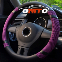 Hot Selling 1pcs General Car New Car Steering Wheel Sets Of Ice Silk Breathable Anti Skid