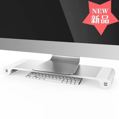 Aluminum Alloy Desktop Monitor Stand Space Bar Non-slip Laptop Stand Riser with 4-ports USB charging for iMac, MacBook Pro, Air