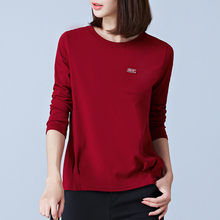 Korean T-Shirts Women Tees Tops 2017 Autumn Casual Basic T Shirt Pockets O-Neck Long Sleeves Woman Mujer T-Shirt Womens Clothing burgundy side pockets long sleeves loose t shirt