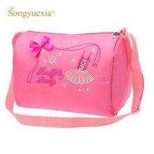 65b835a2d5a0 Розовый детский балетный мешок дети Cavans балетные сумка для дискотеки s  прекрасные дети женщины сумка через плечо для танцев д.
