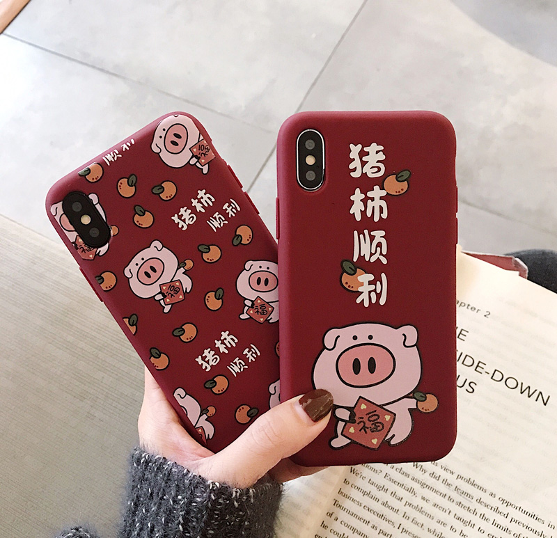 US $2 98 |For Everything in the Year of the Pig is smooth iphone8/7plus  Mobile Shell Apple X/XS/Max/XR Silicone 6s Cartoon Fu Pig-in Fitted Cases  from