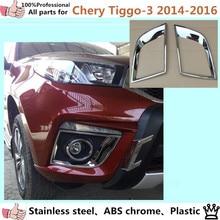 Высокое Качество для Chery Tiggo3 Tiggo 3 2014 2015 2016 автомобиль ABS хром крышка trim подголовники на передних противотуманные фары вытяжки лампы рамка stick 2 шт.