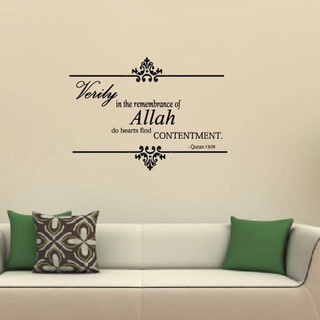 Delightful Free Shipping Islamic Wall Stickers Allah Wall Art Decor , Verily In The  Remembrance Of Allah
