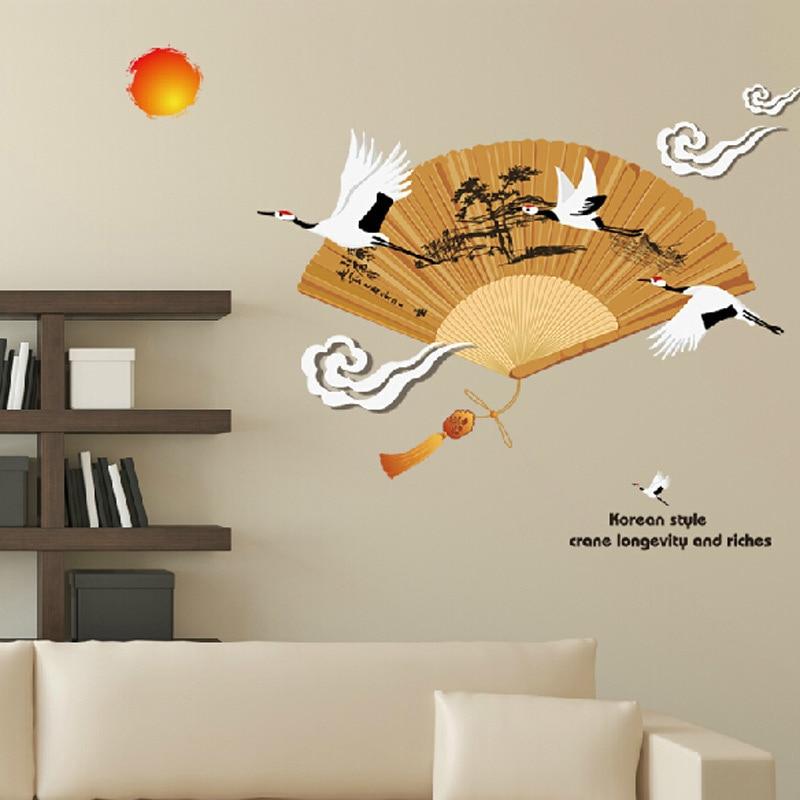 Muebles para el hogar hogar wall stickers restoring - Muebles para el hogar ...