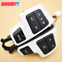 Silver Color Steering Wheel Audio Control Switch For Toyota LAND CRUISER 200 2008 2011 Button Switch 84250 60050 8425060050