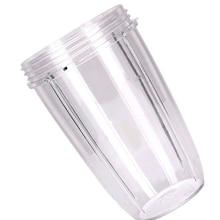 Новинка; Лидер продаж соковыжималка чашка кружка прозрачная Замена для соковыжималка Nutribullet мощностью Nutri Juicer 32 унций соковыжималка 32 унций чашки Запчасти для авто