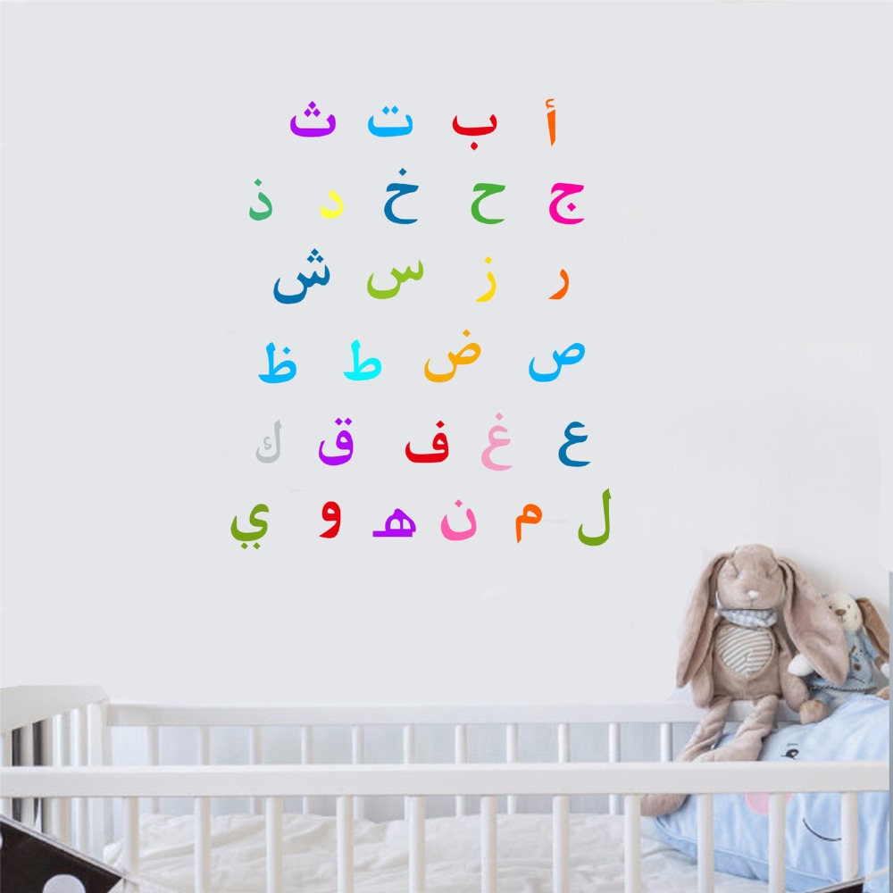 Popular 3D Arabic Alphabet Wall Stickers For Children Learning Creative Luminous Stickers To Decorate Children's Room Wallpaper