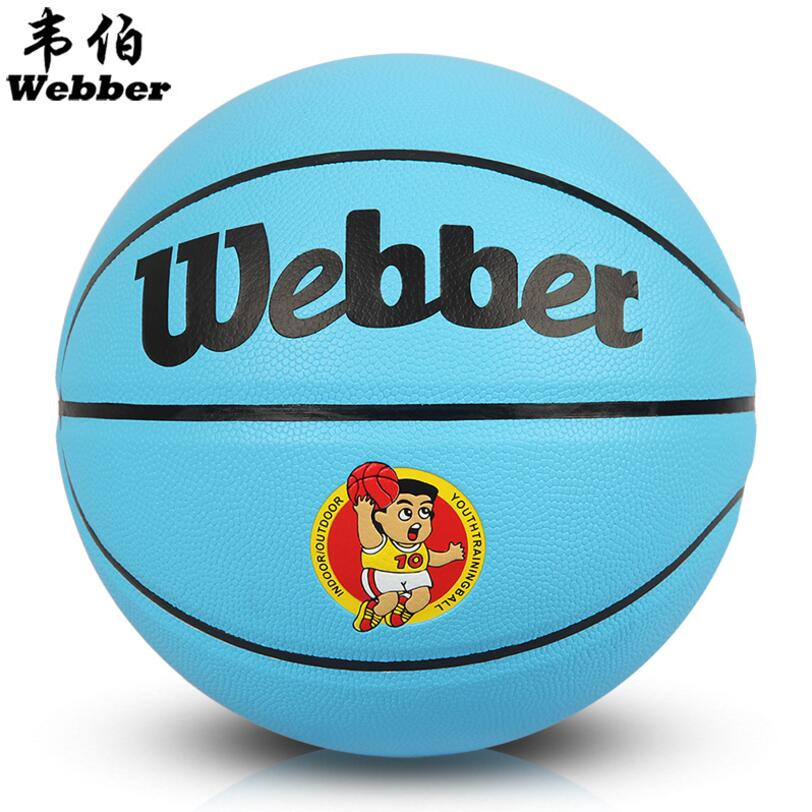 все цены на CROSSWAY Official Size 5 Basketball teenager children PU Balls Outdoor Ballon Training Equipment Basket Ball 612 онлайн