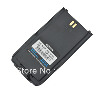Freeship Kirisun battery KB 760 DC7 4V 1500mAh Li ion Battery Pack for Kirisun S760 FP460