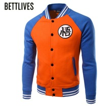 Brand Dragon Ball Z Hoodie Sweatshirt Cosplay Jackets Men hoodie Goku Kame Symbol Varsity Baseball Jacket Men Tracksuits A688