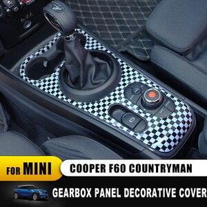 Image 2 - New Car indoor protetto ABS stile Ray del cambio center console pannello per mini cooper F60 countryman auto styling decorazione sticker