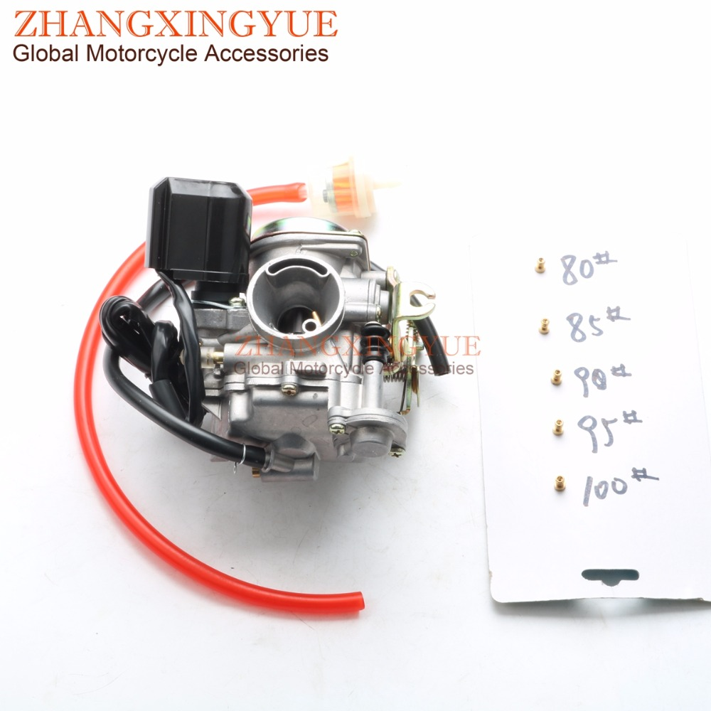 pd18j carburetor for agm gmx 450 500 qm50qt 6a 80 85. Black Bedroom Furniture Sets. Home Design Ideas