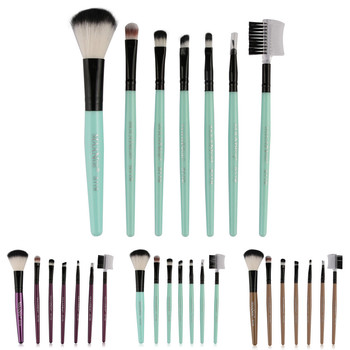 Hot Selling 7pcs Makeup Brush Sets Cosmetic Brushes Eyeshadow Eye Shadow Foundation Blending Brush Pincel Maquiagem Eye Shadow Applicator