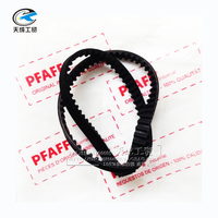 Industrial sewing machine accessories for pfaff 333 chest hand wheel motor timing belt 16 409975 05 1640997505