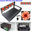 6 GPU Mining Rig Aluminum Case 4 Fans Open Air Frame For ETH ZEC Bitcoin GPU
