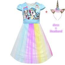 2019 New sale Summer Rainbow Flower Girl Dresses Cartoon Unicornis Baby Clothes Princess Dress Cute Pony Party Tutu