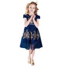 Bongawan/платье для маленьких девочек г. Летние детские платья с цветочной вышивкой для девочек детское платье принцессы с бантом для свадебной вечеринки от 2 до 8 лет