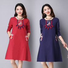 Chinese Style Embroidery Flower Button Patchwork Designer Long Sleeve National Wind Dress 2017 New Runway Brand Women Dress