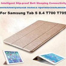 PU For Samsung Galaxy Tab S 8.4 Case PU Leather Case Sleep Wake Up Magnet Cover for Samsung Tab S 8.4 SM-T700 T705 Case Cover недорго, оригинальная цена