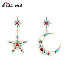 цены KISS ME Women Star Moon Dangle Earrings Personalized Fashion Alloy Enamel Earrings for Women Jewelry Gift