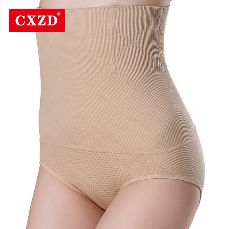 Seamless Women Shapers High Waist Slimming Tummy Control  Knickers Pants Shaping Panties Briefs Magic Body Shapewear Lady Corset