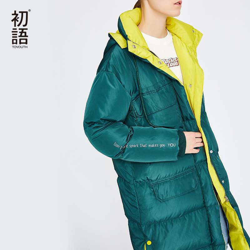 Women Jackets Coat Female