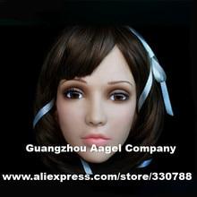 [SH-20] Маскарадная маска высшего качества, реалистичные женские маски, силиконовая маска для лица, Вечерние Маски