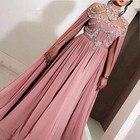Pink Muslim Evening ...