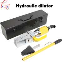 Manual hydraulic flange separator FS 14 integral flange separator 81mm hydraulic expander manual hydraulic tools