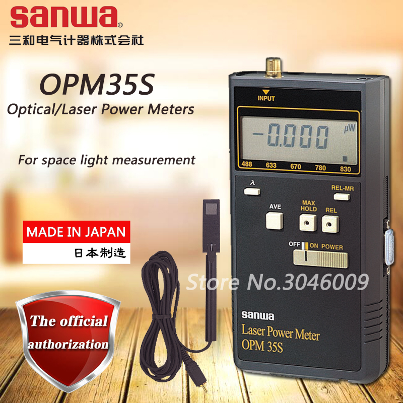 все цены на Sanwa OPM35S Optical/Laser Power Meters; 50mW Laser Power Meter with RS-232C Interface