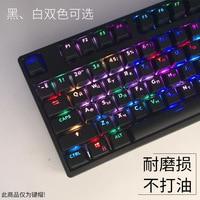 106 schlüssel/set Mechanische Tastatur Schlüssel Kappen Russische und Koreanische tastenkappen Persönlichkeit schlüssel kappe Transluzenten-in Tastaturen aus Computer und Büro bei