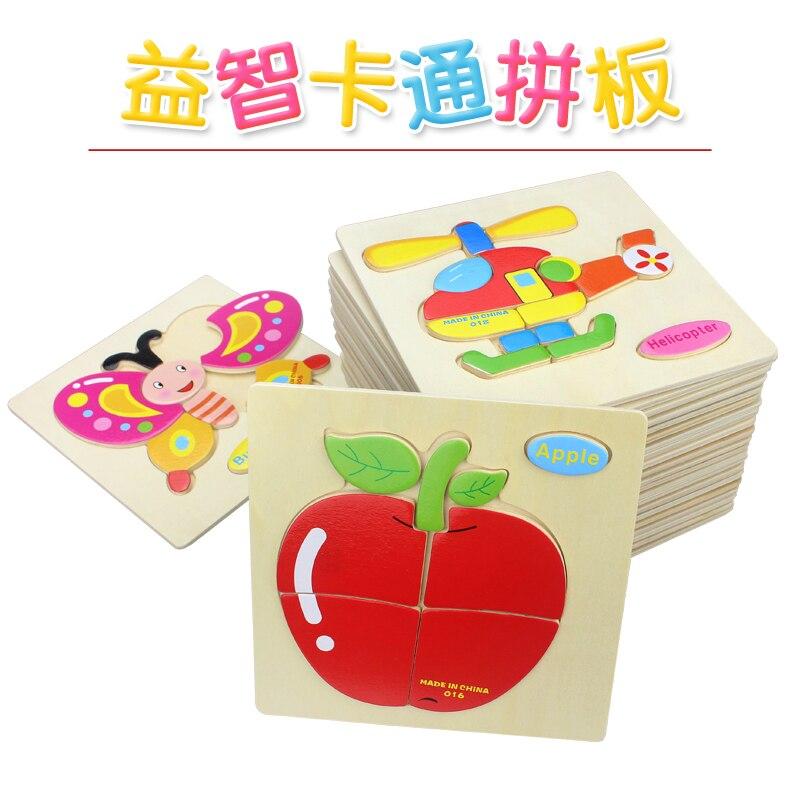 Uşaq Oyuncaqları Şirin Cizgi Heyvanlar Taxta Puzzle Uşaqlar - Bulmacalar - Fotoqrafiya 3