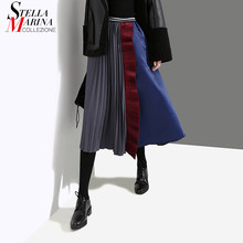 New 2019 Korean Style Women Multicolor Patchwork Pleated Skirt A-Line Knee Length Elastic Waist Female Casual Party Skirts 4144(China)