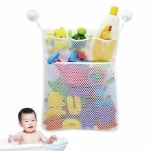 Органайзер для игрушек для ванной-крючки на присоске+ клейкие крючки-органайзер для игрушек для ванной, сетчатый мешок, игрушки для ванной, крючки для хранения на присоске
