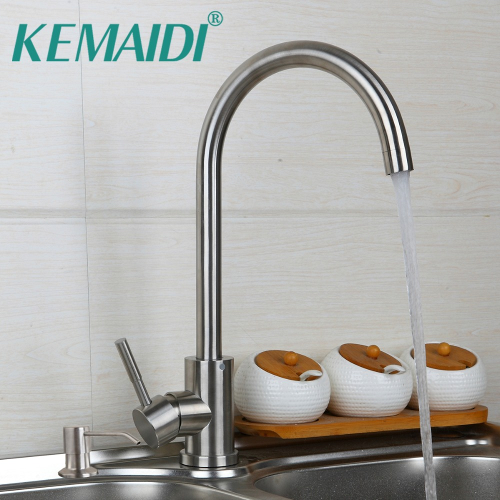 KEMAIDI Nickle Brushed Kitchen Sink Faucet Swivel 360 Kitchen Basin Faucets Tap&Soap Dispenser Deck Mounted Single Hand