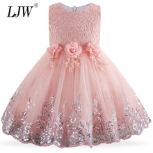 2018 Lace Sequins Formal Evening Wedding Gown Tutu Princess Dress Flower Girls Children Clothing Kids Party