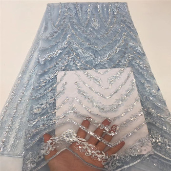 High Quality African Mesh Lace Fabric With Sequins Nigerian Laces Fabrics Latest French Mesh Lace Fabric For WeddingHX1484-2