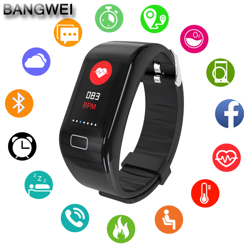 2018 New Men Women Sport Smart Bracelet IP67 Waterproof Heart Rate Blood Pressure Monitoring Pussela inteligente PK mi band 3 in Smart Wristbands from Consumer Electronics