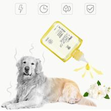 TPFOCUS для помёта для домашних животных Запах Дезодорант спрей дезодорант духи для кошки собаки освежитель воздуха встряхивание воздуха ПЭТ духи товары для домашних животных
