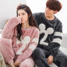 8ceba0c2a35cb Mignon Animal flanelle motif hiver Couples Pyjamas ensemble pour femmes  hommes en peluche tissu Pyjamas costume