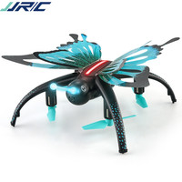 Original JJRC H42 four channel simulation butterfly WIFI aerial real time picture transmission voice control remote drone