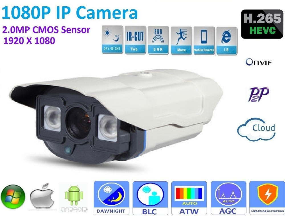 H.265 2.4 MP Security1080P IP Camera CCTV Full HD 1920*1080 outdoor waterproof bullet network camera,Support IR-CUT,Onvif,P2P heanworld dome ip camera hd h 265 5 0mp cctv security camera video network camera onvif surveillance outdoor waterproof ip cam