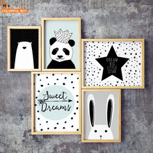 Canvas Painting Wall Art Print Crown Panda Animal Nordic Style Kids Decoration Posters And Prints Wall Pictures Home Wall Decor(China)