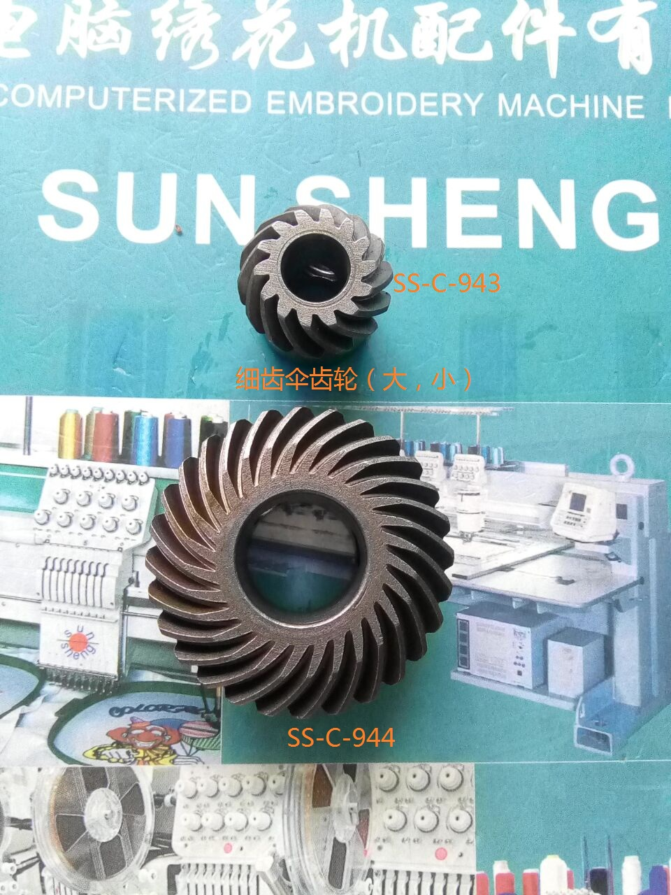 506528010000 Spiral Bevel Gear :No.1 :28t helical bevel gear tooth for Tajima embroidery machine spare parts