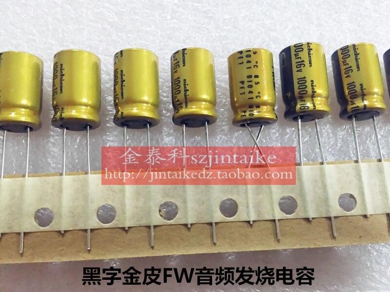 4 pcs Nichicon KA Capacitors 16V 470uf