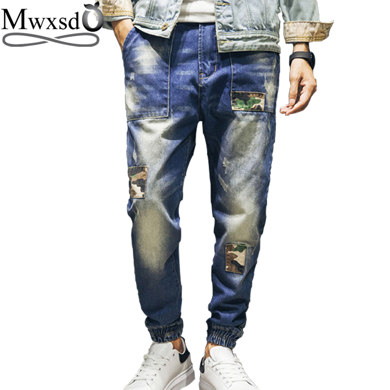 Men Japanese jeans Pants